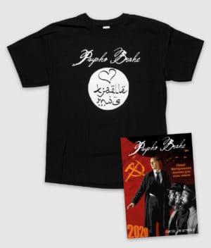 Psycho Brahe - 2020 Kalender + kjællemISIS T-shirt