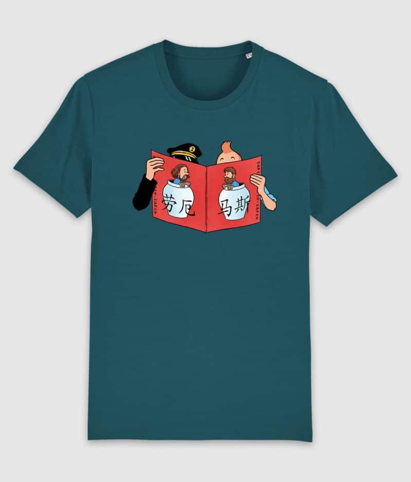 tintin-tshirt-stargazer-1b2