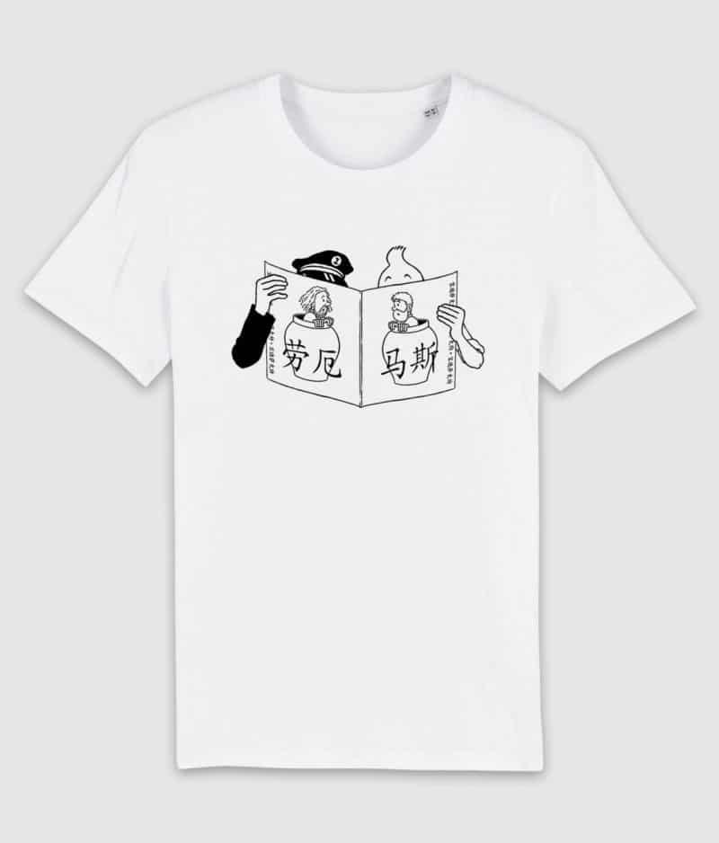 tintin-tshirt-white-1a2